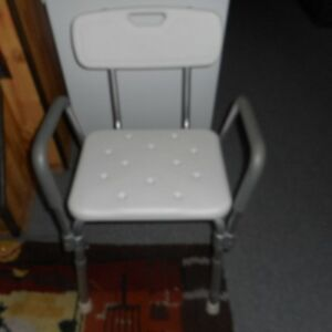 NEW BATH CHAIR WITH SIDE ARMS