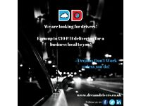 We are looking for fast food delivery drivers within Edinburgh