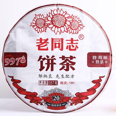 Yunnan Haiwan Lao Tong Zhi Old Comrade 9978 Pu-erh Tea Cake 2019 357g Ripe Puer