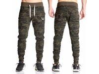 BNWT Men's Camouflage Slim Fit Stretch Trousers / Pants / Sweatpants / Joggers | Size Medium