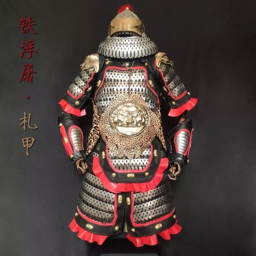 Chinese Oriental Ancient Armor Wearable Life-size Handmade Iron Antique Replica