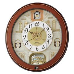 Seiko QXM368B Melody in Motion Wall Clock with Piano Finish Wooden Case - New