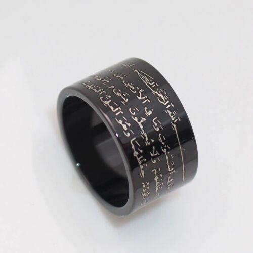 Muslim Ayatul Kursi  black  Ring