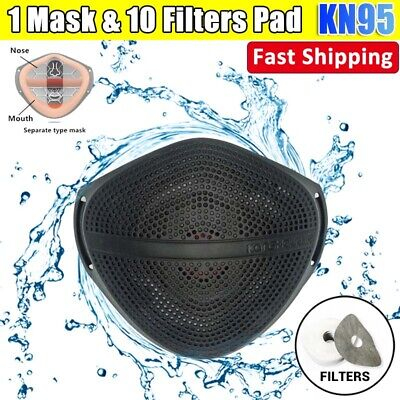 Respirator Face Mask Separate Nose Mouth 10x Carbon Purify Filter Pad Reusable