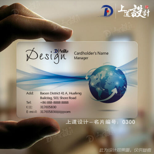 200pcs Full Color Custom Printed Frosted Transparent PVC Plastic Business Cards