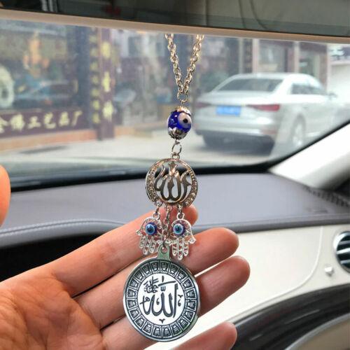 Islamic Allah Coin God Pendant Hanging Car Muslim Accessories Hamsa Hand Travel