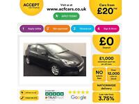 Vauxhall/Opel Corsa FROM £20 PER WEEK!