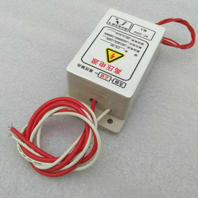 CX-50 High Voltage Electrostatic Precipitator Power Supply 10KV 50W