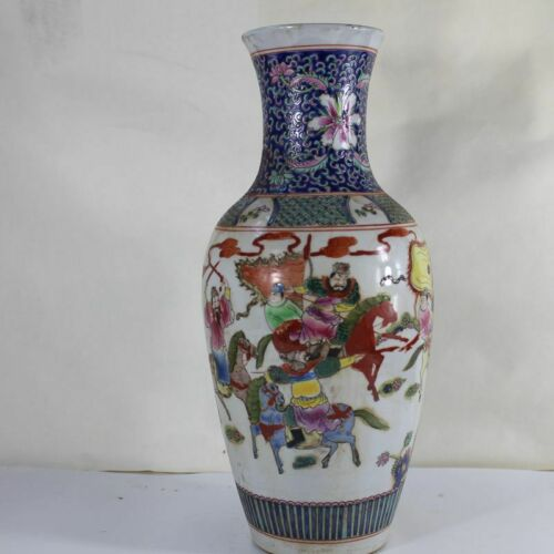 Estate Chinese Antique Famille Rose Porcelain Personality Vase