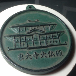 Vintage Collection of Chinese Medal
