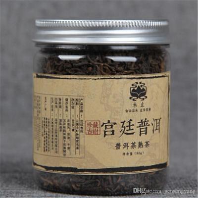 80g Yunnan Puerh Tea Puer Cha Small Canned Palace Pu Er Ripe Tea Organic Tea 普洱茶