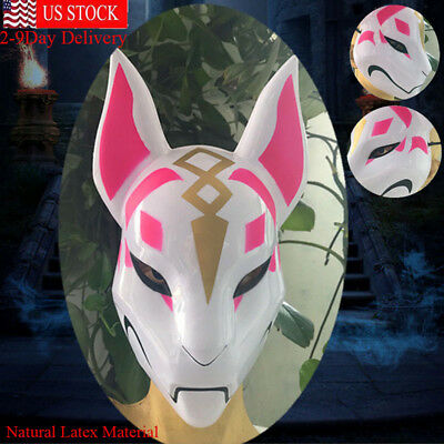 Unisex Fox Drift Halloween Cosplay Costume Props Latex Full Face Mask Helmet USA - Cosplay Halloween Costume
