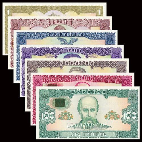 Ukraine Set 7 PCS (1+2+5+10+20+50+100 Hryven), 1992, P-103-107B, UNC