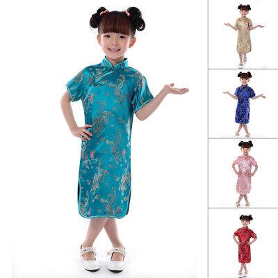 ao/Kleid/Kostüm Cheongsam Für Kinder Mädchen 3-14 Jahre (Satin-kleid Für Kinder)