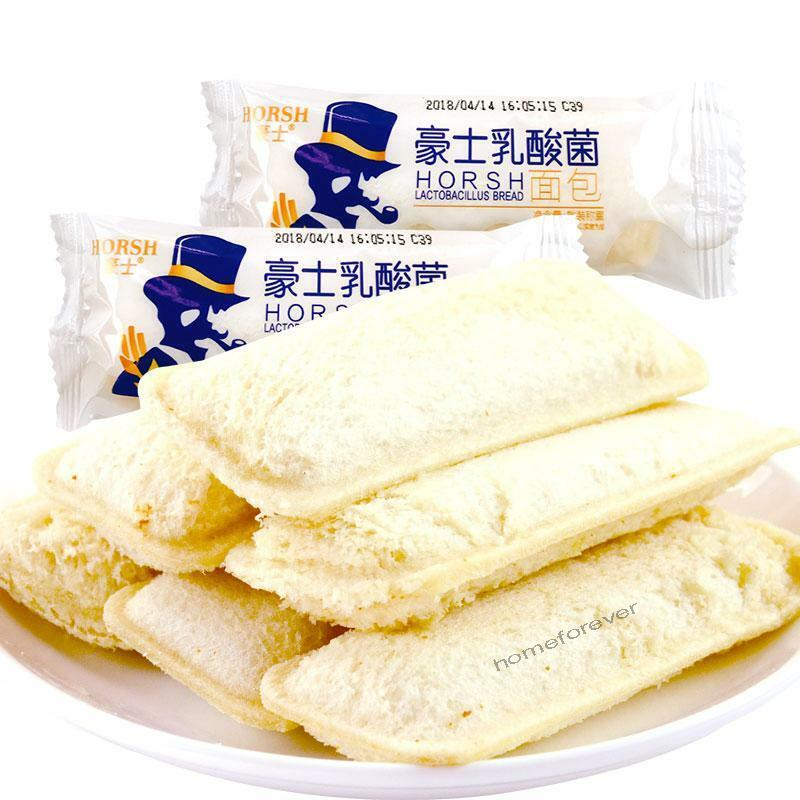 1.36kg Chinese HORSH Snacks Food Yogurt Bread 豪士乳酸菌小口袋酸奶面包散装1.36千克 约58-60包 Haihk