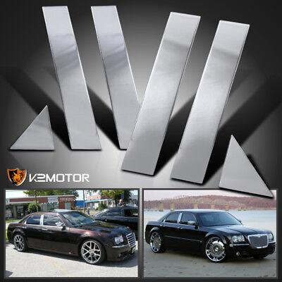 2005-2010 Chrysler 300/300C Door Pillar Posts Trim Kit