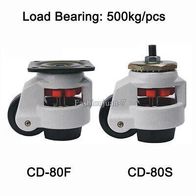 4pcs Adjustable Industrial Casters Retractable Leveling Machine Caster Load500kg