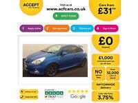 Vauxhall/Opel Corsa 1.2i FROM £31 PER WEEK.