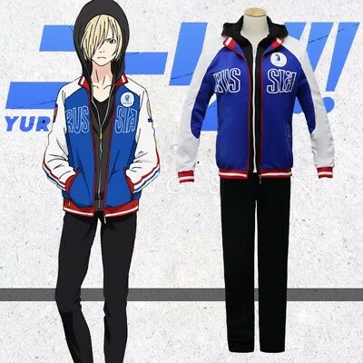 Yuri!!! on Ice Yuri Plisetsky Cosplay Coat Jacket Pants Sportswear Halloween - Cosplayers On Halloween