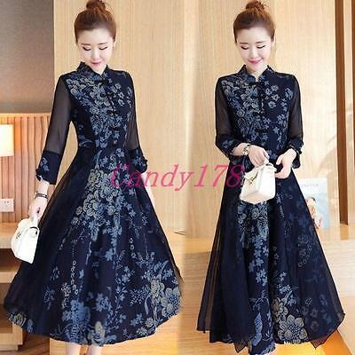 Retro Ladies Qipao Cotton Blend Floral Waist Chinese Cheongsam Gown Long Dress