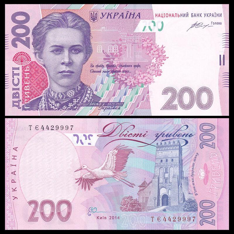 Ukraine 200 Hryven, 2014, P-123d, banknote, UNC
