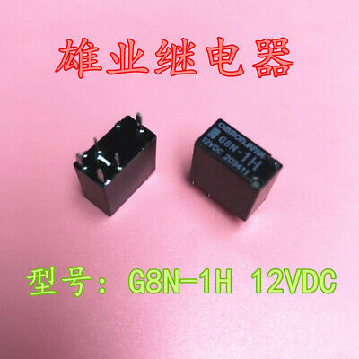2pcs G8N-1H 12VDC Automotive Vulnerable Relay  Plug-in 5-pin Plug-in Relay 8 Pin