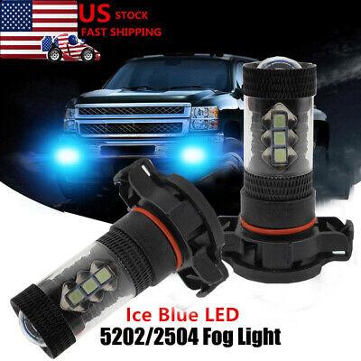 Ice Blue 5202 2504 LED Fog Light Bulb for Chevrolet Silverado 1500 2008-15 8000K