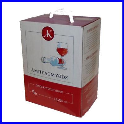 Griechischer Wein Ampelomythos Koutsodimos trocken rot 5l Box