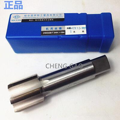 1pcs New 34mm X 1.5 Metric Hss Right Hand Thread Tap M34 X 1.5mm Pitch Q1115 Zx