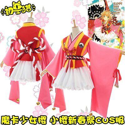 Card Captor Sakura Kimono Cosplay - Cardcaptor Sakura Cosplay Kostüm