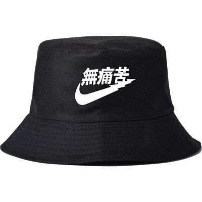 Nike Themed Tokyo Japanese Bucket Hat Cap *UK SELLER*