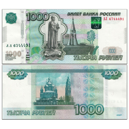 Russia 1000 rubles, 1997(modification 2010), P-272c, Banknote, UNC