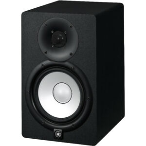 YAMAHA HS7 - BRAND NEW (PER PIECE) - PAIR AVAILABLE