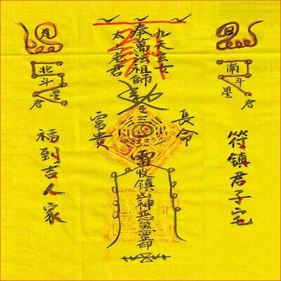 China/'s Taoist Sorcery Amulets; Five Thunder Gods Protect Body Talismans; Ofuda