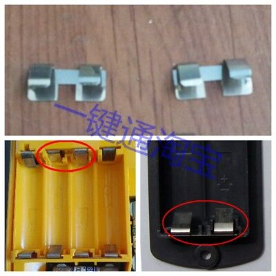 Fluke 17b15b18b 187 189 Battery Cover Case Springs