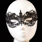 Party Masker - Zwart (Feestartikelen, Decoratie, Bruid)