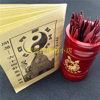 Chinese Yi Jing (I Ching) Divination Sticks