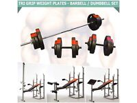 NEW Weight Bench + 60kg Weights Barbell Dumbbell Set (gym Equipment)