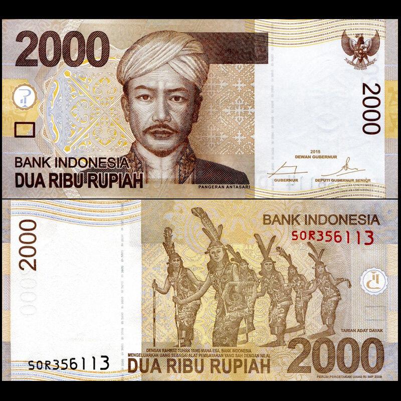 INDONESIA 2,000 2000 RUPIAH 2016 P 148 UNC LOT 10 PCS
