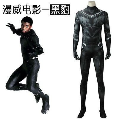 Black Panther King T'Challa Tights Jumpsuit Adult Kids Cosplay Battle Costumes (Black Panther Suit)
