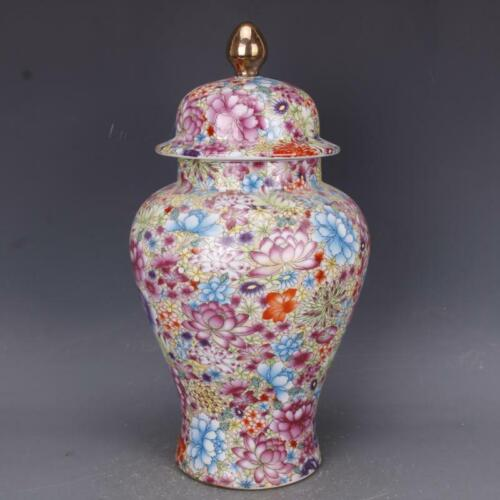 Fine China Qing YongZheng Famille Rose Porcelain Flowers Plants Cover tank