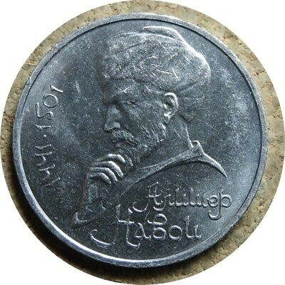 elf Russia USSR 1 Rouble 1991 Alishu Navoi 550th