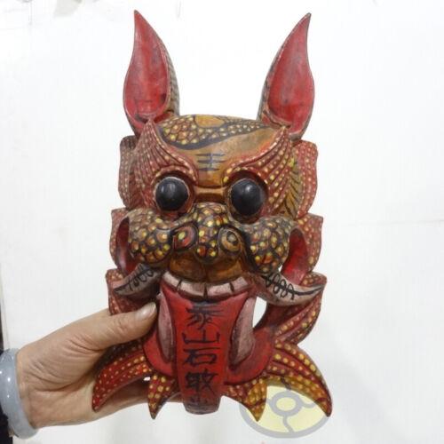 "Chinese Art Wood Hand Carved NUO MASK Walldecor- Shigandang(Gate Deity)12.7""tall"