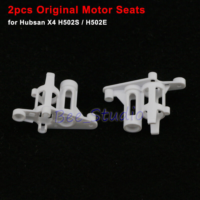 2Pcs White Motor Seat base Holder for Hubsan X4 H502S H502E RC Quadcopter Parts