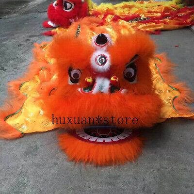 Good Animal Costumes (Plush Animal Wool Head Lion Dance Bring Good Luck Chinese  Project Handicraft)