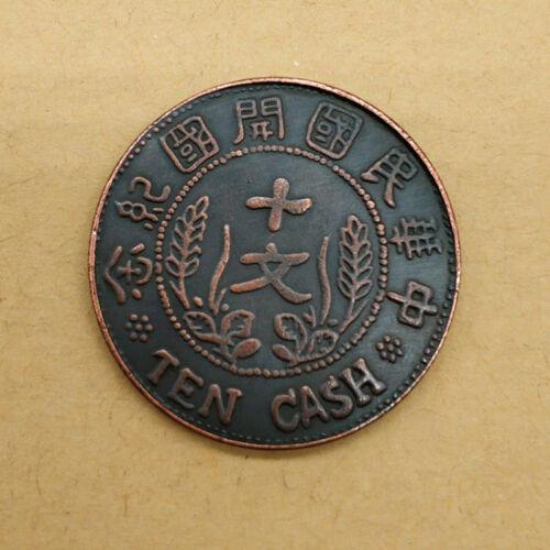 1) China Coin Dollar - Ancient Copper Coin - World Coin 58 66