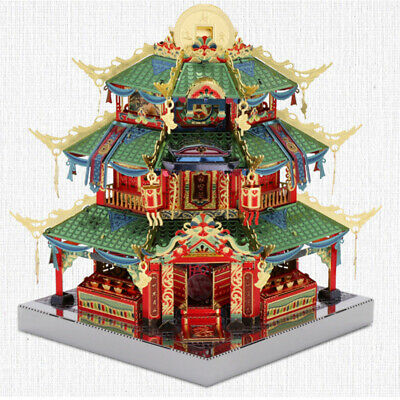 MU Tower of Treasure Architecture 3D Metal Model Kits DIY Assemble Puzzle Toys - Architecture Model Kits