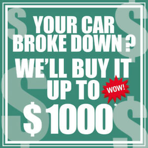 Your car is trash? Call us 819-752-2712 ! We buy it CASH!