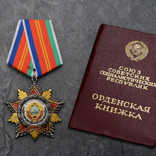 USSR AWARD Order of Friendship of peoples of the USSR mockup with certificate