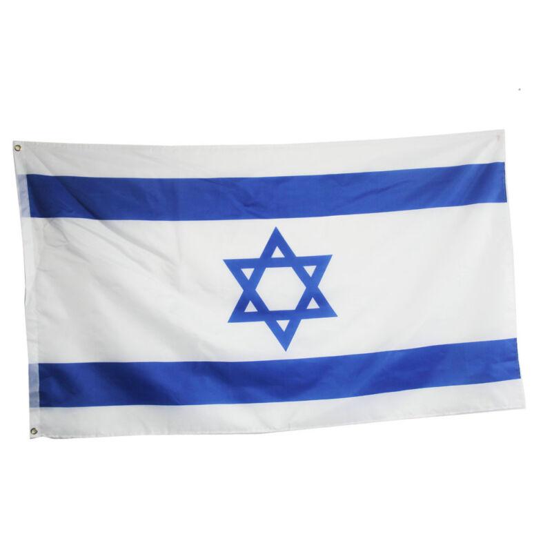 ISRAEL National FLAG Jewish Star Israeli Country Banner Israel flag 3*2